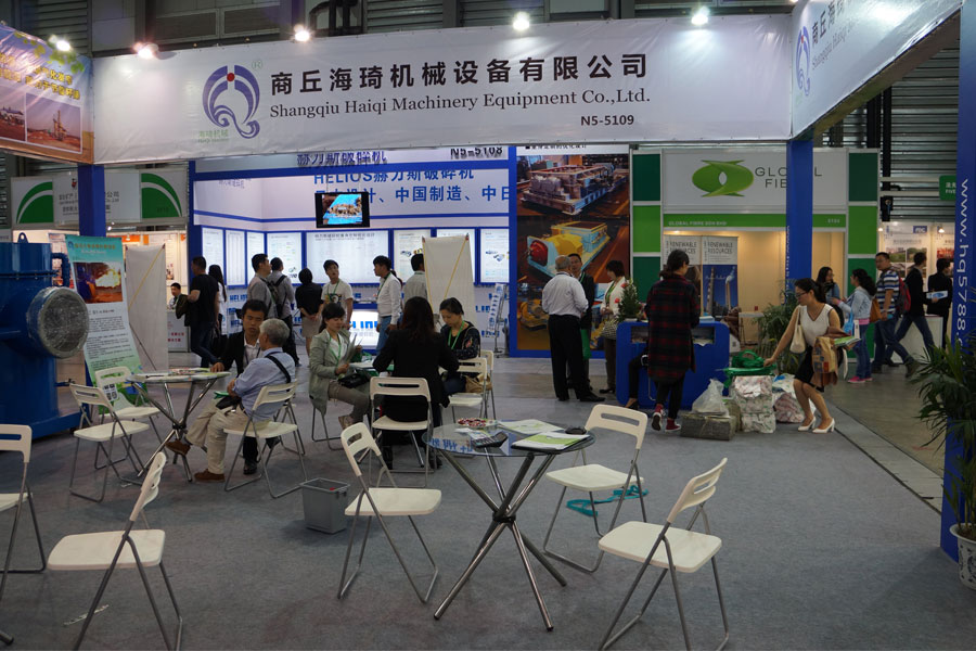 IE Expo of Shanghai
